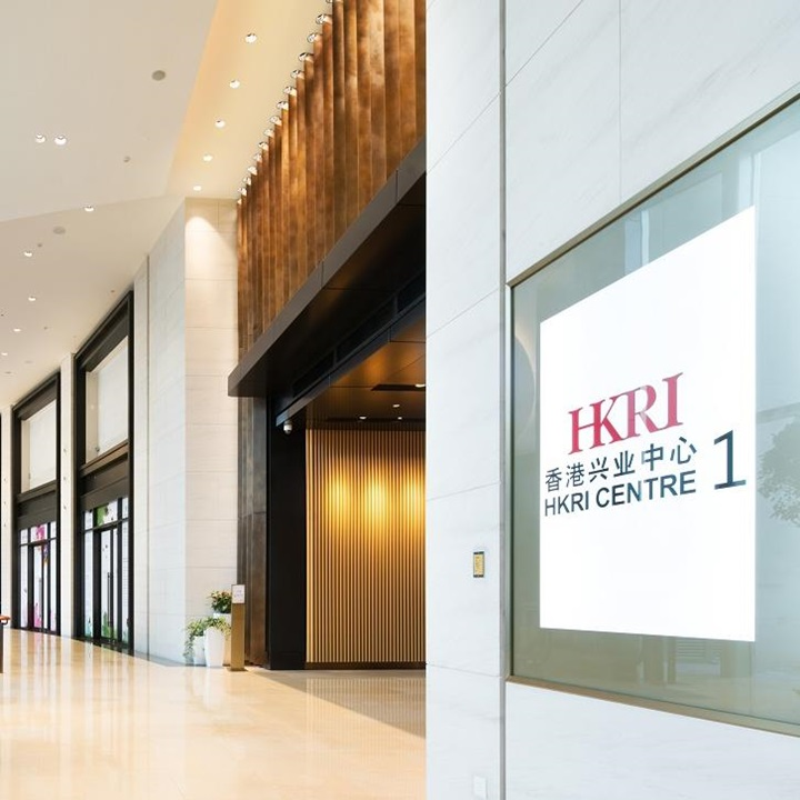 HKRI Centres One & Two