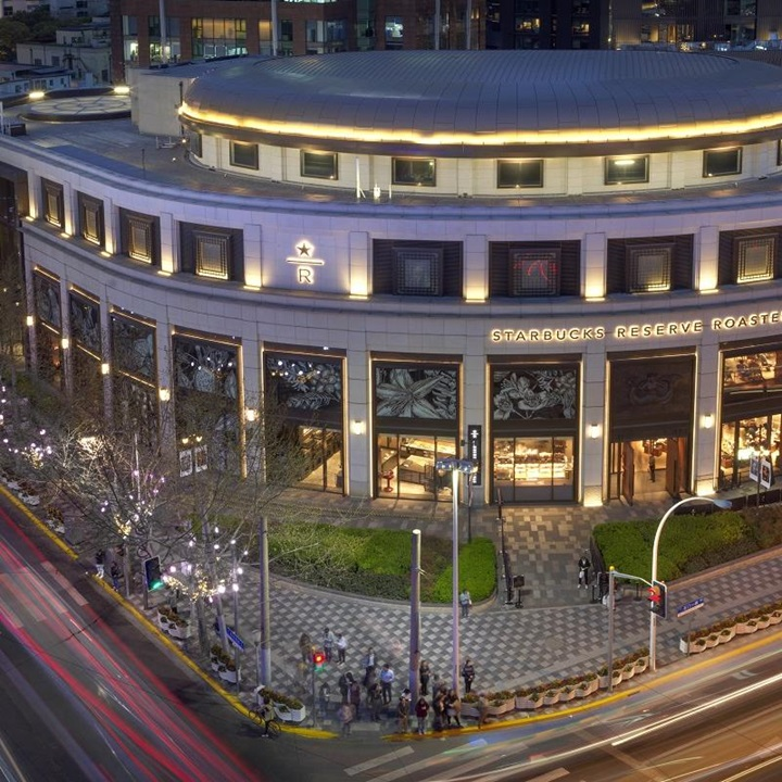 Starbucks Reserve Roastery at HKRI Taikoo Hui is a hotspot in Shanghai.